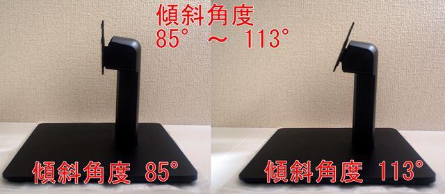 HP V28 4K傾斜角度