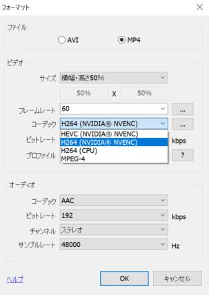 bandicamエンコード設定