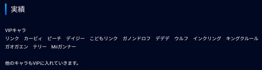りきライス