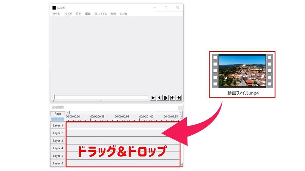 s-タイムラインに動画ファイルをドラッグ&ドロップ